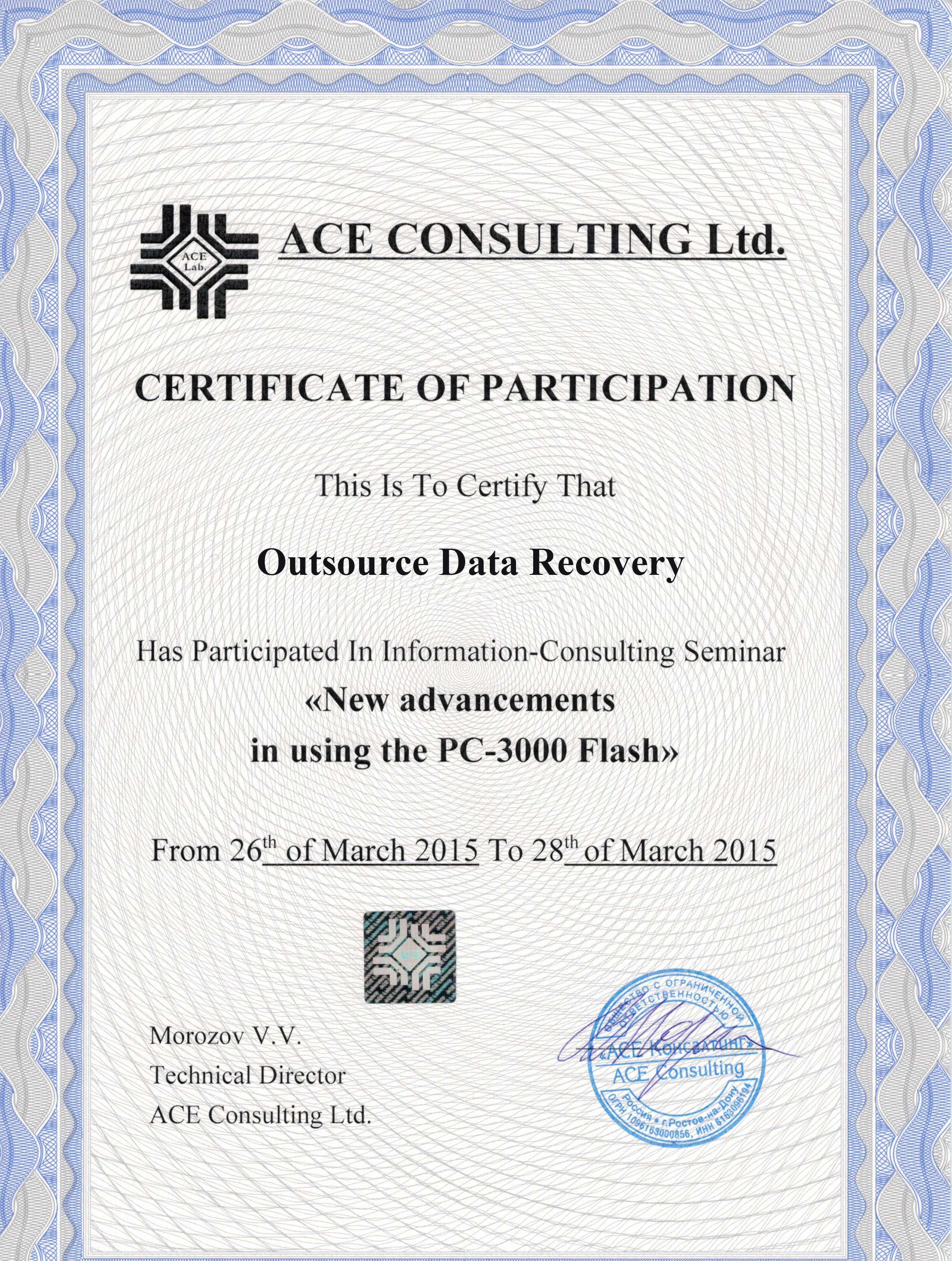 Outsource Data Recovery Flash Certification